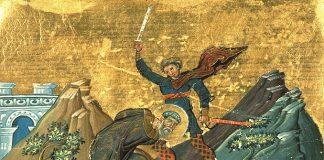 Saint martyr Polyeucte - orthodoxie.com