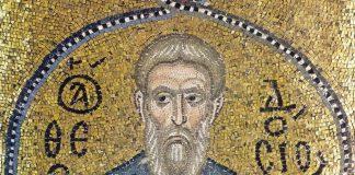 Saint Théodose le Grand - orthodoxie.com