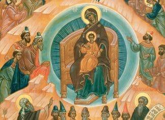 Synaxe de la Mère de Dieu - orthodoxie.com