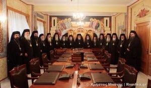 L'archevêque d'Athènes ne se rendra pas à la synaxe des primats des Églises orthodoxes prévue le 21 janvier, et le patriarche de Bulgarie pose ses conditions pour y participer