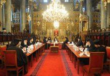Communiqué du Patriarcat œcuménique au sujet de la synaxe des primats des Églises orthodoxes