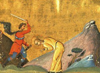 Sainte Tatienne - orthodooxie.com