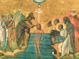 Sainte Théophanie - orthodoxie.com