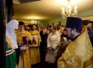 Photographies et films vidéo de la visite du patriarche Cyrille de Moscou à Genève