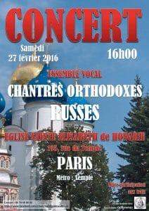 Concert_Paris
