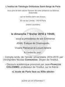 Invitation_seance_solennelle_7_fevrier_2016