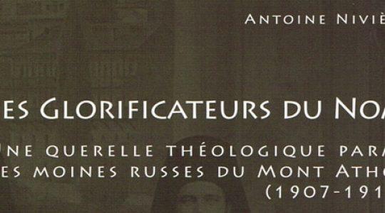 Radio (France-Culture): «Les glorificateurs du nom»