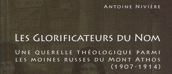 Recension: Antoine Nivière, « Les glorificateurs du Nom. Une querelle théologique parmi les moines russes du Mont Athos (1907-1914) »