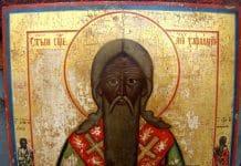 Saint Charalampe