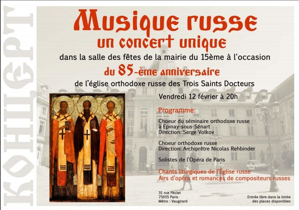 glise catholique russe de la Trinit - Diocse de Paris