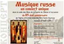 Concert unique pour le 85ème anniversaire de l'église russe des Trois-Saints-Docteurs