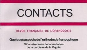 Un volume de « Contacts » sur l'orthodoxie francophone et la paroisse de la Crypte (Paris)