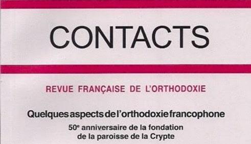 Un volume de «Contacts» sur l'orthodoxie francophone et la paroisse de la Crypte (Paris)