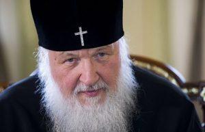 Discours d'ouverture au Concile épiscopal de l'Église orthodoxe russe du patriarche Cyrille