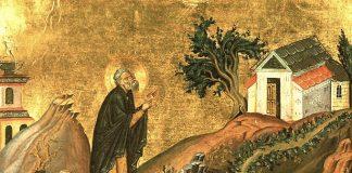 Saint Isidore de Péluse