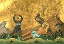 Saint Onésime