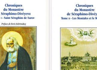 Recension: Métropolite Séraphim (Tchitchagov), « Chroniques du monastère de Séraphimo-Divéyevo »