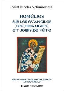 Nicolas Velimirovitch Homelies R