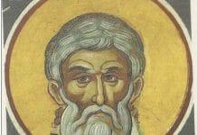 Grand Canon de saint André de Crète