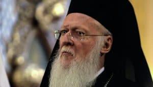 Le patriarche œcuménique Bartholomée et les autres dirigeants religieux ont condamné la tentative de coup d'état en Turquie