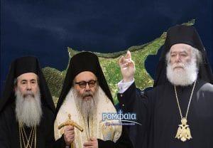 Une rencontre des patriarches d'Antioche et de Jérusalem est prévue fin mars pour régler leur différend sur le Qatar