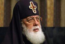 Le Saint-Synode du Patriarcat de Géorgie a rejeté le projet de documentpré-concilaire «Relations des Églises orthodoxes avec l'ensemble du monde chrétien»