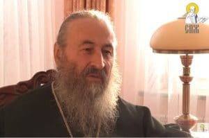Metropolitan Onufriy of Kyiv sent a message of support to the French ambassador to Ukraine following the fire at Notre-Dame de Paris