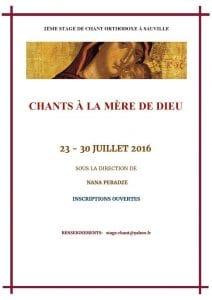 Un stage de chants en juillet dirigé par Nana Peradze consacré à la Mère de Dieu