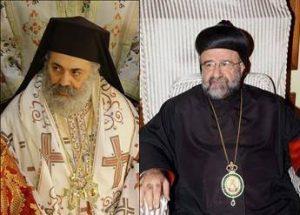 Communiqué commun du Patriarcat grec orthodoxe d'Antioche et de tout l'Orient et du Patriarcat syriaque orthodoxe d'Antioche et de tout l'Orient