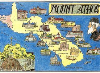Plusieurs monastères du Mont-Athos répondent aux documents préparatoires du prochain Concile panorthodoxe