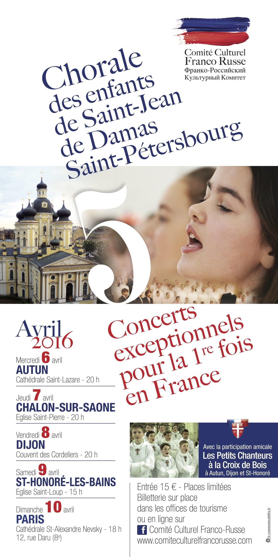 affiche chorale enfants