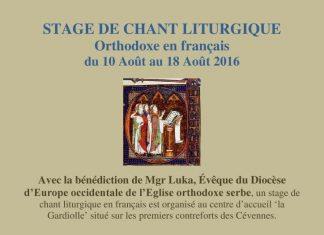 Un stage de chant liturgique orthodoxe en français au mois d'août
