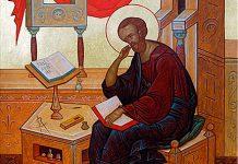 Apôtre Marc