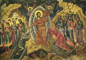 The Resurrection and its consequences