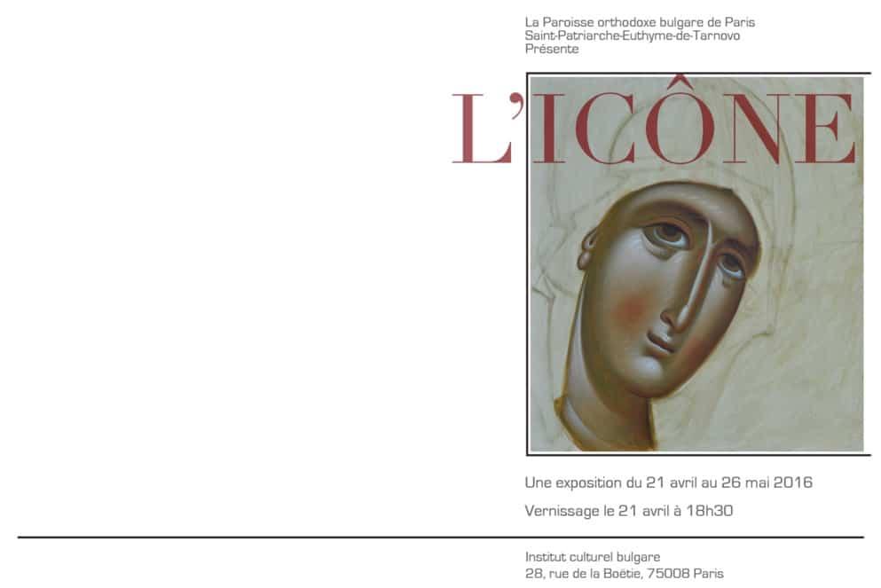 Exposition internationale d'icônes orthodoxes à Paris – le 21 avril