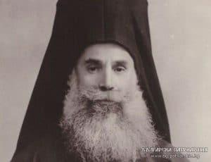 En Bulgarie la procédure de canonisation du métropolite de Nevrokopi Boris, d'éternelle mémoire, a commencé