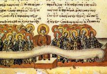 Le synode de l'Église orthodoxe russe hors-frontières propose des corrections aux projets de documents du futur Concile panorthodoxe