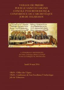 Belgique: une conférence à Bruxelles sur «La mission du saint et grand Concile de l'Église orthodoxe» par Mgr Job de Telmessos