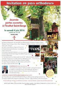 Samedi 4 juin à Paris: journée «Portes ouvertes» de l'Institut Saint-Serge