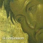 Vient de paraître: Métropole orthodoxe roumaine d'Europe occidentale et méridionale, «La confession. Actes de l'université d'été 2015»
