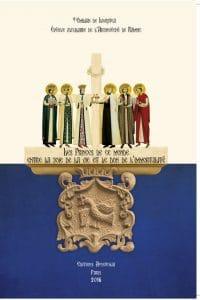 Vient de paraître: «Les Princes de ce monde entre la joie de la vie et le don de l'immortalité» (éditions Apostolia) par Mgr Emilian de Loviștea