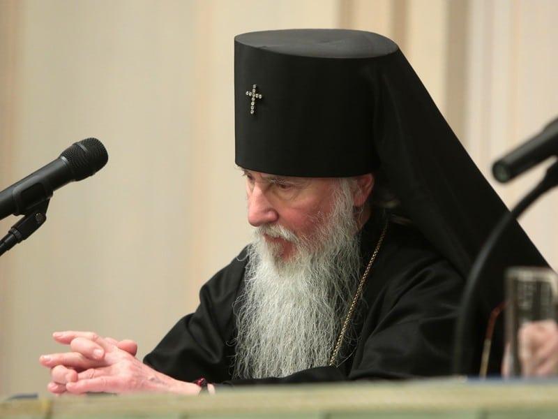Intervention de l'archevêque de Berlin et d'Allemagne (Église orthodoxe russe hors-frontières) au colloque organisé à l'Université Saint-Tikhon de Moscou au sujet du Concile panorthodoxe