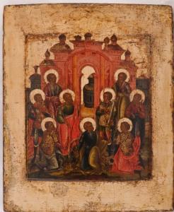 Les 9 Martyrs de Cyzique : saints Théognide, Rufus, Théostique, Antipater Artème, Magnus, Théodote, Thaumase et Philémon (IIIème s.)