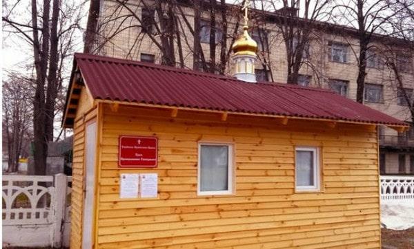 Une église de Kiev, relevant de l'Église orthodoxe d'Ukraine (Patriarcat de Moscou), a fait l'objet d'actes de vandalisme