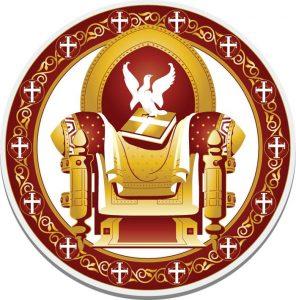 holyandgreat_logo