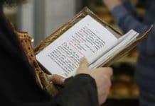 Des offices de requiem ont été célébrés dans toutes les églises de Crimée pour les victimes orthodoxes des déportations