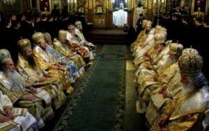 Décision du Saint-Synode de l'Église orthodoxe de Bulgarie rejetant plusieurs points du document préconciliaire sur les relations avec le reste du monde chrétien
