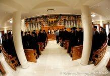 Assemblée extraordinaire des évêques de l'Église orthodoxe de Grèce au sujet du Concile panorthodoxe