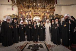 Petite synaxe des primats des Églises orthodoxes du 17 juin