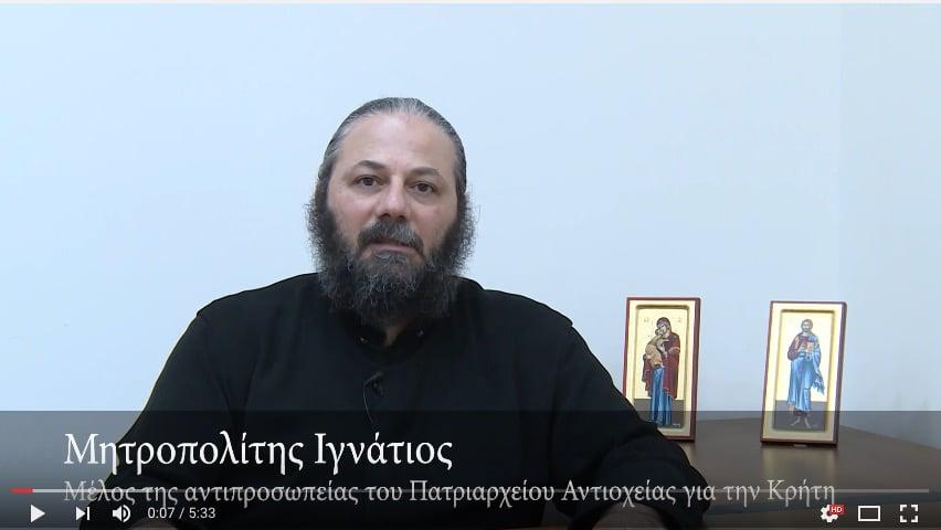 Mgr Ignace : pourquoi le patriarcat d'Antioche ne participe pas au grand Concile en Crète ?